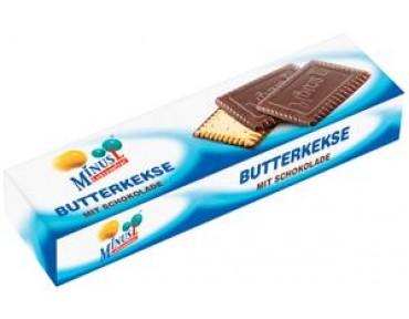 Minus L Petit beurre au chocolat au lait et sans Lactose